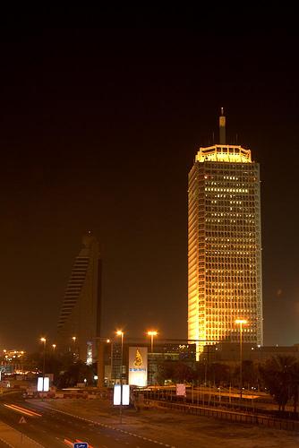 World-Trade-Centre-Dubai